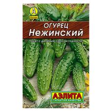 Семена Огурец Нежинский