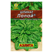Семена Шпинат Папай