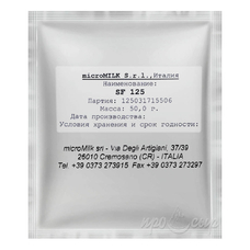 Сухой сычужный фермент MicroMilk SF125 (50 гр.)